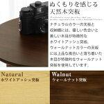 サイドテーブル・スリム・机・テーブル・おしゃれ・送料無料・ソファーサイドテーブル・ベッドサイドテーブル・ローテーブル・ウォールナット・ナチュラル・リビング・ノートパソコン・観葉植物・台・おしゃれ・北欧・幅40cm・小さい・ミニ・木製