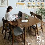 ダイニングテーブル・ダイニングセット・テーブル・机・ダイニングチェア・食卓机・カフェテーブル