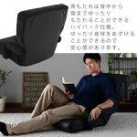 リクライニング・座椅子・背もたれ・肘掛け・肘付き・合皮・一人用・座イス・座いす・ざいす・送料無料・リクライニング座椅子・大きい・ごろ寝・一人がけソファー・フロアソファ・ブラウン・ブラック・アイボリー・黒・茶色・北欧・おしゃれ・布地・PVC