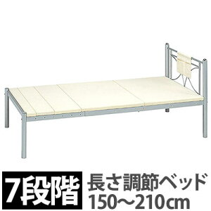 シングルベッド シングル ベッド のびのびベッドシンプルL ikea i【送料無料】送料込みシングル...