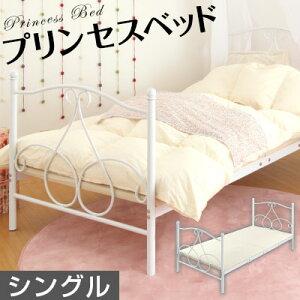 シングル フレーム プリンセス ホワイト ロマンチック ゴシック アンティーク デザイン おしゃれ
