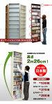 DVDラック・トール・送料無料・本棚・収納・シェルフ・多目的ラック・CDラック・マガジンラック・ブックラック・オープンハイタイプ・ビデオラック