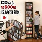 ラック・木製・シェルフ・すきま・カントリー・CDラック・ホワイト