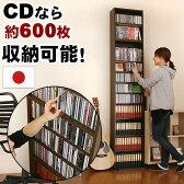 CDラック ラック 木製 シェルフ すきま カントリー アイボリー 本棚 収納 収納棚 多目的ラック DVDラック マガジンラック ブックラック 送料無料 ブラウン おしゃれ CD収納 cdラック 大容量 スリム