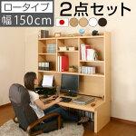 PCデスク木製パソコンデスク