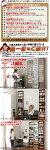 ラック・木製・シェルフ・すきま・カントリー・CDラック・ホワイト・本棚・収納・収納棚・シェルフ・多目的ラック・CDラック・DVDラック・マガジンラック・ブックラック・ブラウン・のっぽさんCD・DVD・ビデオラック