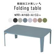 テーブル コーヒー リビング 折りたたみ ブラック ホワイト おしゃれ パソコン コンパクト ちゃぶ台