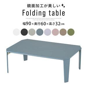 クーポン テーブル コーヒー リビング 折りたたみ ブラック ホワイト おしゃれ パソコン コンパクト ちゃぶ台
