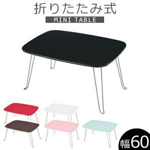テーブル 折りたたみ センター コーヒー ちゃぶ台 ホワイト ブラック おしゃれ コンパクト キッズテーブル 一人暮らし