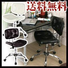 ロッキングチェアオフィスチェアー デューク シンプルL ikea i【送料無料】オフィスチェアー ...