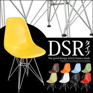 イームズ・リプロダクト・リビング・DSR・椅子・チェアー