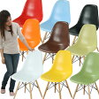 イームズ リプロダクト リビング 椅子 3次元 曲面 チェアー イス いす パソコン オフィス ES-01 デザイナーズチェアー デザイナーズ家具 Eames 家具 ABS樹脂 木製 脚 送料無料 おしゃれ