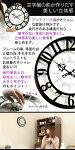 クロック・壁掛け・北欧・時計アンティークGISELジゼルクロックウォールクロック壁掛け時計掛け時計クラシックレトロアート子供部屋デザインインテリア