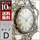 【ポイント10倍】 デザインクロックデザイン掛け時計アンティーク壁掛け時計壁掛時計掛け時計掛時…