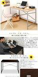 パソコンデスクPCデスク金属製学習机学習デスクつくえワーク木目テーブル作業勉強机事務机カジュアルオフィスデスク木製