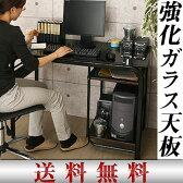 オフィスデスク パソコン パソコンデスク PCデスク ガラスデスク パソコンラック PCラック 仕事机 書斎 デスク ガラス天板 棚 収納 ラック ブラック 送料無料 インテリア おしゃれ