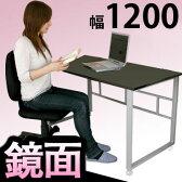 デスク 120cm オフィスデスク pcラック パソコンデスク ライティングデスク PCデスク 木製 学習机 学習デスク テーブル 作業台 ワークデスク PCラック ブラック 黒 ホワイト 白 送料無料 おしゃれ