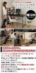 パソコンデスク・ガラス・ハイタイプ・おしゃれ・120cm幅・送料無料・カッコいい・pcデスク・パソコン台・パソコンラック・収納・プリンター収納・机・デスク・金属製・勉強机・事務机・学習デスク・パソコン机・ワークデスク・ラック付き・上置棚・仕事机