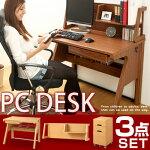 パソコンデスク・100cm幅・ハイタイプ・木製・スライド・ハイ・ハイデスク・リビング