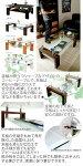 センターテーブル・テーブル・ガラス・木製・脚・ダークブラウン・ホワイト・ブラックガラス・ローテーブルWIN120リビングテーブル・モダンコーヒーテーブル