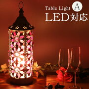 クーポン スタンド テーブル インテリア ベッドサイドランプ アジアン アンティーク ホワイト デザイン おしゃれ
