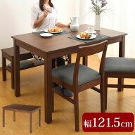 ダイニングテーブル・テーブル・マルチテーブル・ハイテーブル