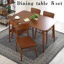 食卓テーブルセット 4人 長方形 天然木製 CHRUB3130の写真