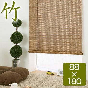 カーテン ブラインド 間仕切り バンブースクリーン 天然素材 竹素材 アジアン シェード ロールアップ 遮光 送料無料 スクリーン ロールスクリーン 高さ おしゃれ 880×1800