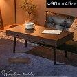 ローテーブル 木製 アジア おしゃれ 棚付き 収納 脚 ワンルーム センターテーブル 机 つくえ テーブル 送料無料 ブラウン インテリア