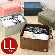 ベッド下・収納・収納ボックス・収納ケース・ボックス・ベッド下収納・送料無料