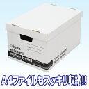 収納ボックス フタ付き 収納box ダンボール 折りたたみ カラーボックス カラーボックス用 クラ...