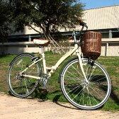 折りたたみ自転車 26インチ 折り畳み 折畳み サイクリング シティサイクル WACHSEN BC-626-WBBC-626-IG ヴァクセン 高級自転車 おしゃれ バイク カゴ 6段 おりたたみ 送料無料 ホワイト 白