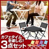 ガーデンテーブルセット 折り畳みテーブル 折りたたみチェア チェアー 椅子 いす イス ガーデン ガーデンファニチャー 隙間収納 メッシュガラス 庭 ベランダ テラス ピクニック アウトドア BBQ 運動会 ハイ 送料無料 おしゃれ
