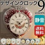 クロック・壁掛け・掛け時計・アンティーク・レトロ・デザイン・キラキラ