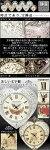 ゴージャス・姫系・お姫様・プリンセス・壁掛け時計・掛時計・壁掛時計・時計・おしゃれ・文字盤・円型・丸