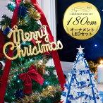 クリスマスツリー・xmasツリー・ホワイトツリー・もみの木・ツリー