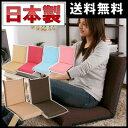 座椅子 リクライニング ソファ フロアソファ 座イス ソファー フロアチェア 座いす ファブリック コンパクト 日本製 国産 国内生産 送料無料 ブラウン ピンク ブルー こたつ 子供 あぐら おしゃれ かわいい 可愛い
