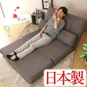 ソファ ソファー 二人掛け インテリアイス座椅子リビング家具フロアソファーベッドマットレスリクライニング 送料無料 おしゃれ