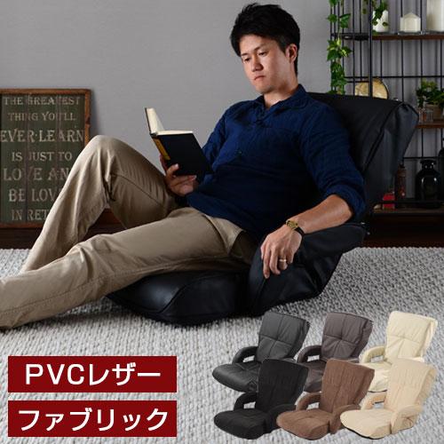MODEL【ワイド設計で程よい弾力の座椅子】