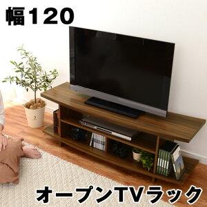 テレビボード 120cm テレビ台 送料無料 ロー てれび 台 ローボード 木製 TV台 TVボード テレビラック 白 ホワイト ブラック ダークブラウン 北欧 和風 アジアン シンプル おしゃれ オシャレ 32型