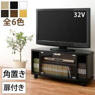 テレビ台・TV台・テレビボード・TVボード・26型・22型・20型