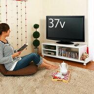 テレビボード・テレビ台TVラックローボードテレビラック・40型・32型・26型