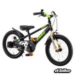 D-BikeMaster16(ブラック)1