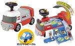 【送料込み】トミカサーキットトレーラー