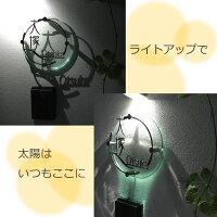 表札【ラ・モードソレイユルヴェール】