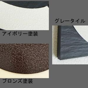 タイル表札【ピアノブリック】デザイン全3種接着剤付属壁に穴を開けずに取付できます