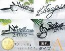 ステンレス表札【タイプA】デザイン全16種 当店人気 アイア...