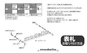表札【ラ・モードエクセレント】番地追加不可戸建アイアンステンレス3mm厚レーザーカット