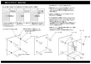 ガラス表札【フレグランス】送料無料ガラスアイアンステンレス2mm厚戸建レーザーカット