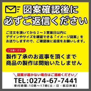 レーザーカット/アイアン/表札MDESIGN